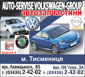 AUTO-SERVISE VOLKSWAGEN-GROUP